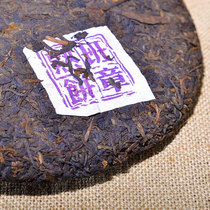 357g China Yunnan Oldest Ripe Pu'er Tea Down Three High Clear fire Detoxification Beauty Lost Weight Green Food 3
