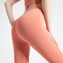 Женские спортивные штаны бесшовные леггинсы женские для фитнеса