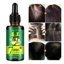 30ml 7 Day Ginger Germinal Serum Essence Oil Natural Hair Loss Treatement Effective Fast Growth Fiber Nutrition