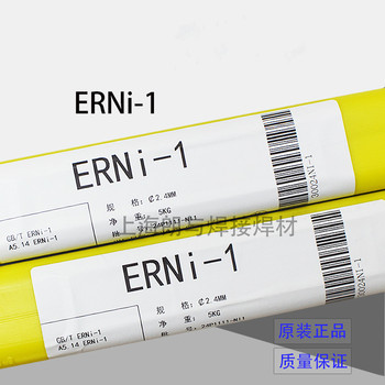 ERNi-1 Nickel Base Welding Wire Pure Nickel rod Sni2061 Nickel Base Alloy Wire diameter 1.6/2.0/2.5mm 1kg
