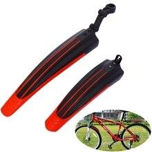 2 шт., регулируемые велосипедные крылья, горный велосипед, передние/задние шины, брызговики, защита от грязи, прочные велосипедные крылья, велосипедные аксессуары
