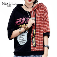 Max LuLu 2020 Summer Fashion Ladies Plaid Tee Shirts Women Printed Hooded Tshirts Female Patchwork Cotton Tops Casual Streetwear