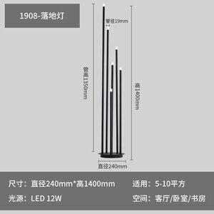 Image 4 - Lámpara LED de pie de rama de diseño, lámpara de pie negra mate de 12W para sala de estar nórdica, dormitorio, arte, decoración del hogar, iluminación de suelo