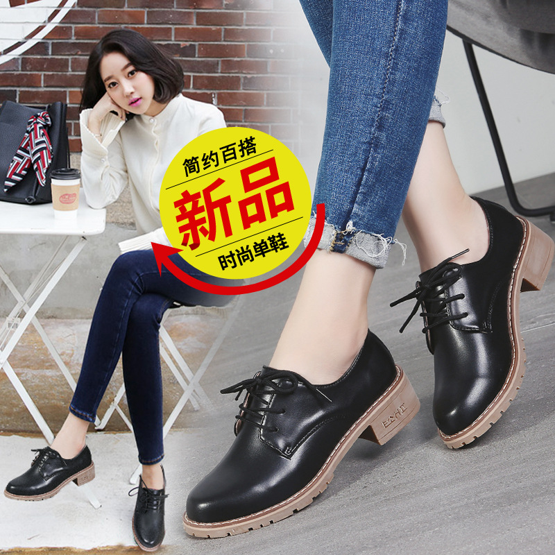 2019 Shoes Women Flat British Style Horsebit Buckle Genuine Leather Chunky-Heel Small Leather Shoes Slip-on Loafers Women's STUD