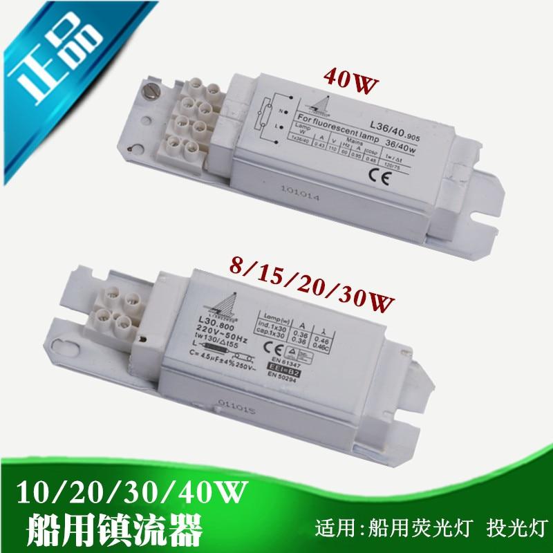 Marine 110V / 220V Fluorescent Lamp Inductive Ballast 8 / 15 / 20 / 30 / 40W Rectifier