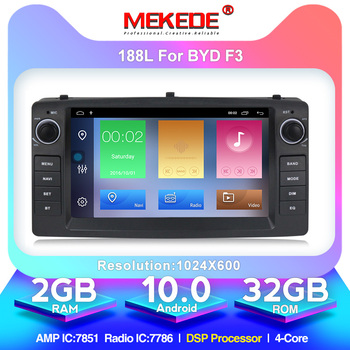 MEKEDE Android 10.0 Car DVD Player For Toyota Corolla E120 BYD F3 2 Din Car Multimedia Stereo GPS AutoRadio Navigation Wifi OBD2