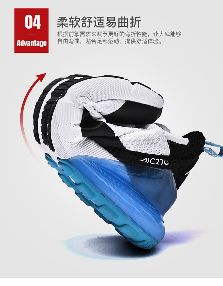 H80a45aac2d21405c9252da3201e55beft Summer New Men Sneakers Air Cushion Lightweight Breathable Sneakers Fashion Shoes Woman Couple Sport Shoes Mens Shoes Casual