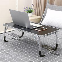 Folding Laptop Computer Desk Rack  Stand Holder Table Aluminum Alloy Study Table Desk for Bed Adjustable Stand