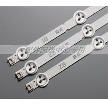 150pcs x LED Backlight Strip for LG 32 TV 6916L 1437A 1438A 1204A 1426A LC320DUE LC320DXE 32ln541v 32LN540V 32LN575 32LN5400