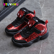 Children's Shoes Plus Velvet Warm Boys Sports Shoes Fashion