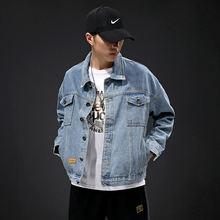 Осенняя Новая модная мужская куртка свободного покроя в Корейском
