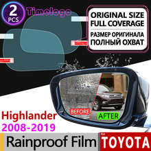 цена на For Toyota Highlander 2008-2019 XU40 XU50 Kluger Full Cover Anti Fog Film Rearview Mirror Rainproof Anti-Fog Films Accessories