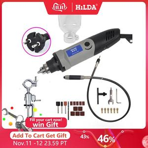 Image 1 - HILDA 400W dremel  style Electric Variable Speed for Dremel Rotary Tool Mini Drill fordremel tools grinding machine mini grinder