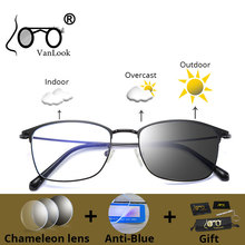 Photochromic Sunglasses Chameleon Lens Clear Blue L