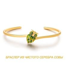SA SILVERAGE S925 Bracelet Girls Gift Jewelry for Girlfriend Original Design Owl Sterling Silver Female Hand