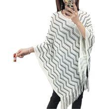 2020 зимние женские полосатые вязаные пончо свитера Повседневный
