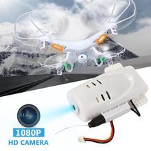 HD 5.0MP 1080P белая UAV видеокамера для SYMA X5 X5C Дрон камера с видом от первого лица костюм камера с видом от первого лица Кордер высокая производительность аксессуары