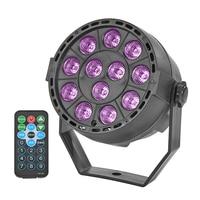 מנורת UV לבית לחיטוי וטיהור חידקים