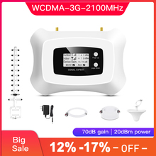 Full Intelligent LCD display 3G mobile Signal booster 2100mhz WCDMA Repeater 3g cellular amplifier 3G signal  Amplifier kit