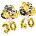 Шары для 30-го дня рождения, золотые, черные латексные шары, украшения для взрослых на день рождения, 30 40 50 60 воздушный шар «Конфетти», товары д...