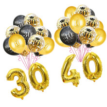 30th Birthday Party Balloons Gold Black Latex Ballons Adult Birthday Party Decoration 30 40 50 60 Confetti Balloon Party Supplie