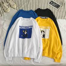2019 Harajuku Sweat-Shirt pull Hip Hop Streetwear surdimensionné hommes Sweatshirts à capuche vous regarder imprimer longue Sweat-Shirt Autum(China)