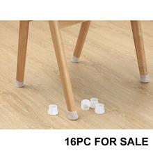 Накладки на ножки стола стула 16 шт 8