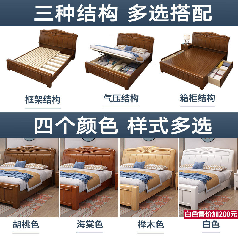 New Chinese Style Furniture All Solid Wood Bed Rubber Wood Master Bedroom 1.8 M Double Bed Economical Modern Wood Bed Customizab