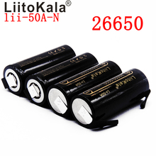 Nowa lii 50A N LiitoKala 26650 5000mah bateria litowa 3.7V 5000mAh 26650 akumulator nadaje się do flashligh nowy