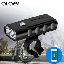 5200mAh USB Rechargeable Bike Light Waterproof Accessories Rotation Front Cycling Night Safety Aluminum Alloy Bicycle Outdoor usb rechargeable bike head light cree xml t6 led waterproof front light night cycling safety flashing light for bike accessories