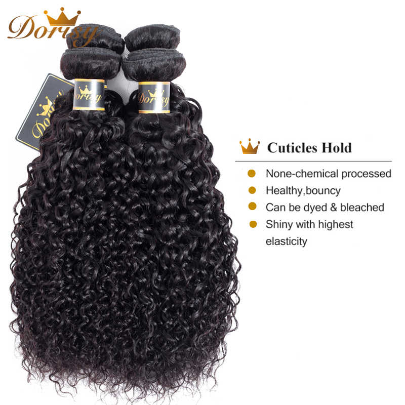 Deep Curly Bundles With Closure Brazilian Human Hair Bundles With Closure Wave Weave Bundles Non Remy Hair Extensions Dorisy