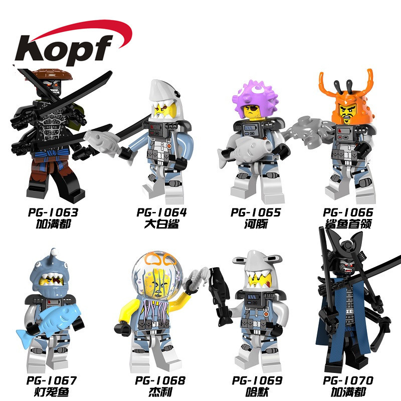 20Pcs Super Heroes White Shark Jungle Garmadon Enemy Hammer <font><b>70612</b></font> Building Blocks Figures For Children Toys PG8074 image