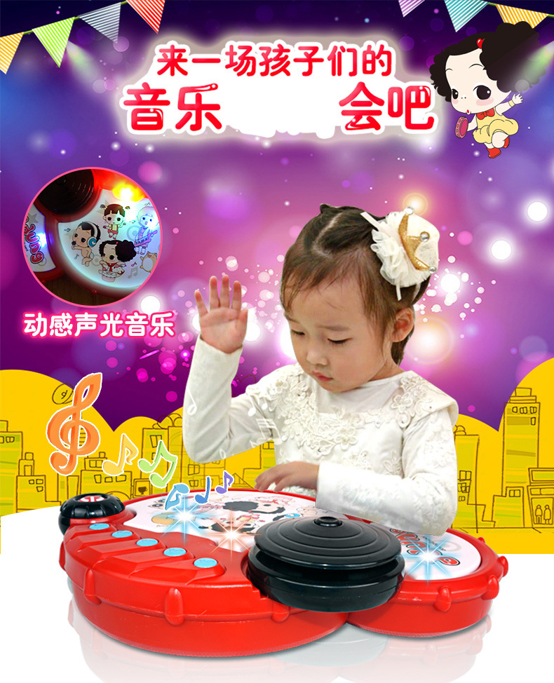 Ddung Electric Hand Drum Large Size Music Electric Drum GIRL'S And BOY'S Children'S Educational Toy 3-6 Years Old Baby