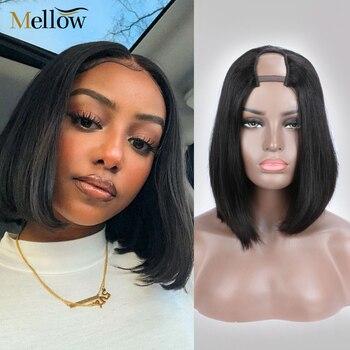 Pelucas de malla con división U, Bob corto de pelo humano liso brasileño para mujeres negras, pelucas de Bob corto de pelo de bebé pre-arrancadas