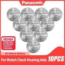 10 pezzi Panasonic CR2450 CR 2450 ECR2450 KCR2450 LM2450 5029LC batteria al litio 3V per orologi auto telecomando pulsante batteria a bottone