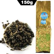 Taiwan Milk Oolong Tea AAAAA From High Mountain Jin Xuan Milk Taste
