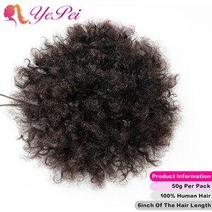 Image 2 - 6 นิ้วสั้น Afro พัฟ Drawstring หางม้า Hair คลิปใน Hair Bun Chignon Hairpiece สามารถซื้อ 2 pcs