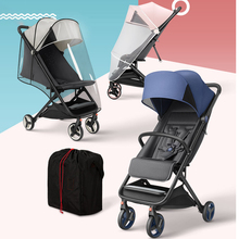 Mitu Folding Baby Trolley Armrest Mosquito Net Rain Cover Storage Bag Infant Pushchair Stroller Accessories For Kids