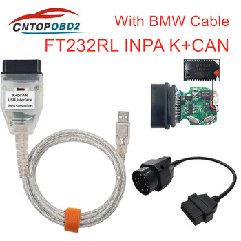 INPA K+DCAN USB Interface For BMW FT232RL Chip with Switch for BMW INPA K CAN OBD2 Diagnostic Cable For BMW 20PIN to 16PIN image