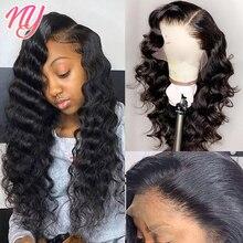 NY 180% плотность кружева передняя застежка свободные глубокие волны короткие 8 дюймов до длинных 28 дюймов человеческие волосы парики бразиль...