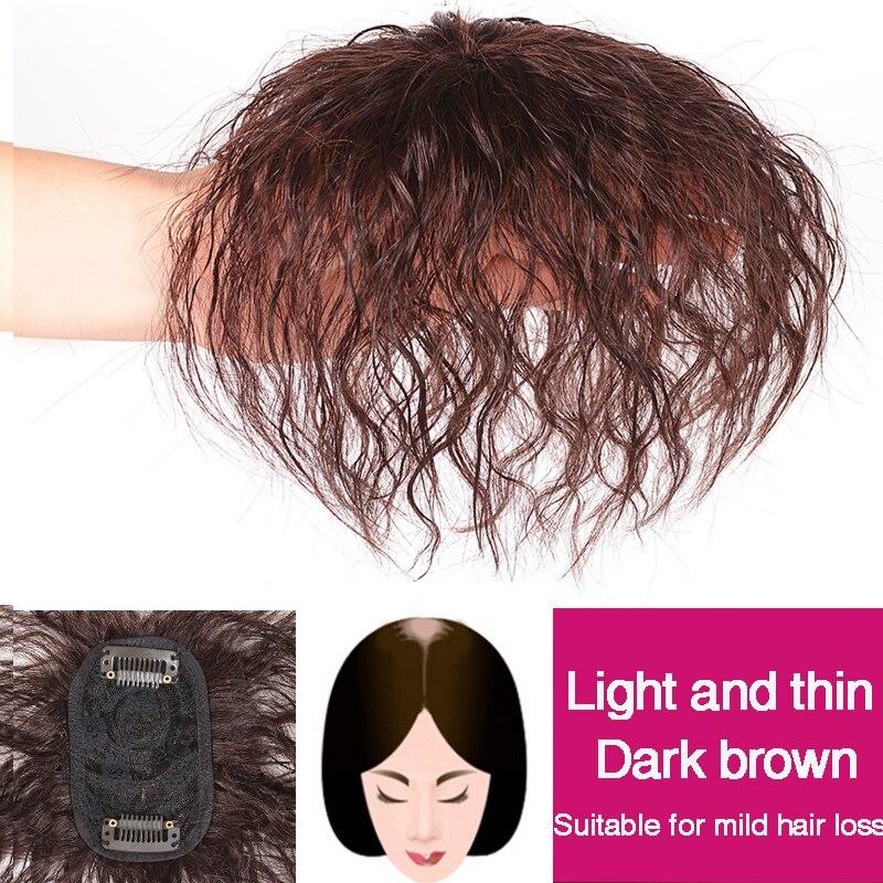 DIFEI Женская кукурузная борода натуральный цвет кудрявые волосы короткая челка верхние закрытия заколки для волос Синтетические заколки для волос - Цвет: 5X8 2I33