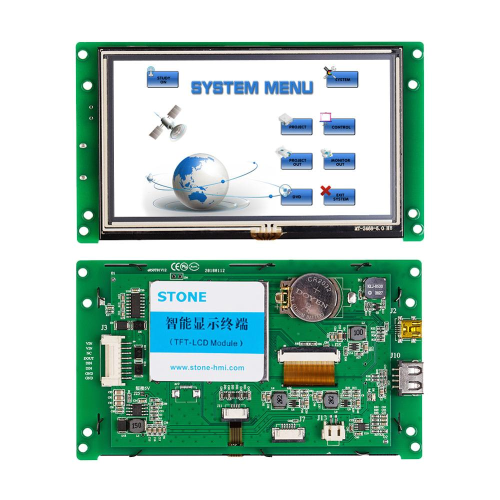 5.0 Inch HMI Industrial LCD Module + Controller Board + Program + RS485/ RS232/ TTL/ USB Port