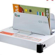 Машина для переплета горячего расплава GD380 контрактные документы A4 книга конверт автоматический клей переплетный станок 100w