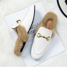 Пушистые тапочки женская верхняя одежда осень зима туфли muller