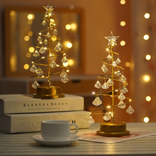 Metal Christmas Tree Night Light LED Fairy Lights Garland Wedding Decoration Christmas Gifts Holiday Lighting Home Decorative