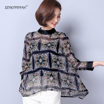 ZP9446 Cheap wholesale 2019 new Spring Summer Autumn Hot selling womens fashion netred casual lady beautiful nice Tops