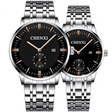 2019 New Couple Watches Stainless steel Brand Luxury Quartz