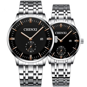 2019 New Couple Watches Stainl