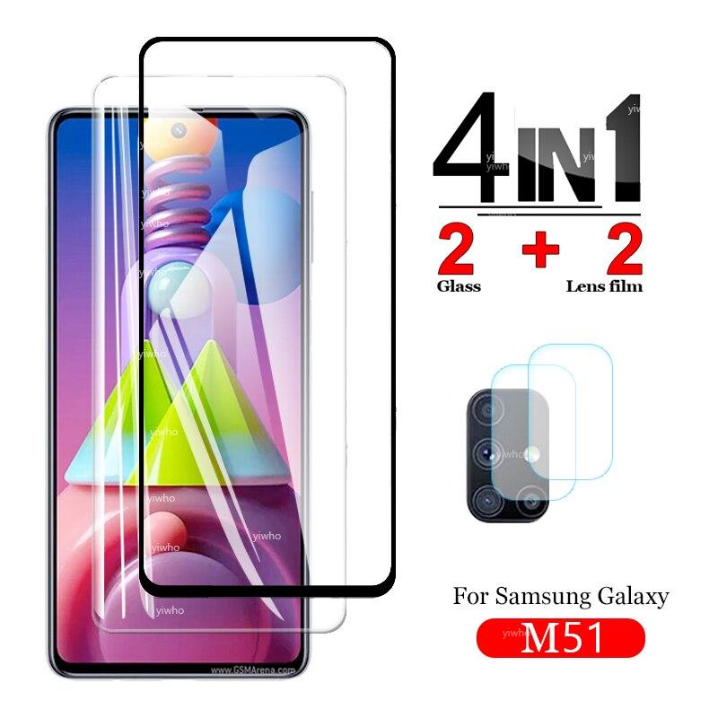 Proteção de vidro para samsung galaxy m51 protetores de tela vidro temperado para samsungm51 lente da câmera de vidro m515f 51m filme
