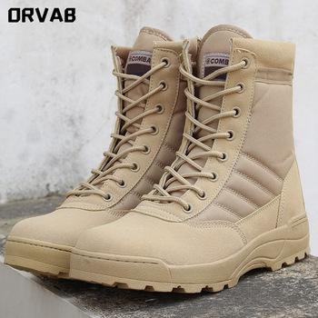 PLUS rozmiar 36-46 nowy amerykański skórzany wojskowy buty wojskowe dla mężczyzn bojowy Bot piechota buty taktyczne Askeri Bot armia boty buty wojskowe tanie i dobre opinie ORVAB buty pustynne ANKLE CN (pochodzenie) flokowane Sznurowane Stałe Dla osób dorosłych Dobrze pasuje do rozmiaru wybierz swój normalny rozmiar